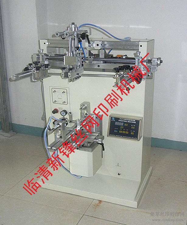 曲面丝网印刷机圆面丝印机