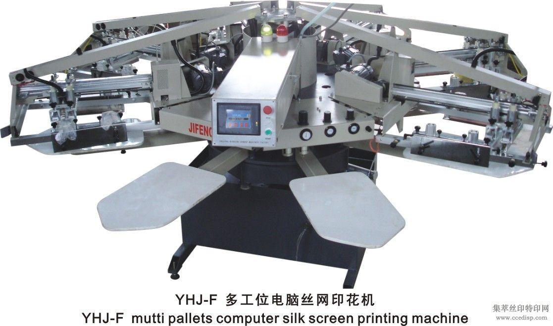 供应印花机