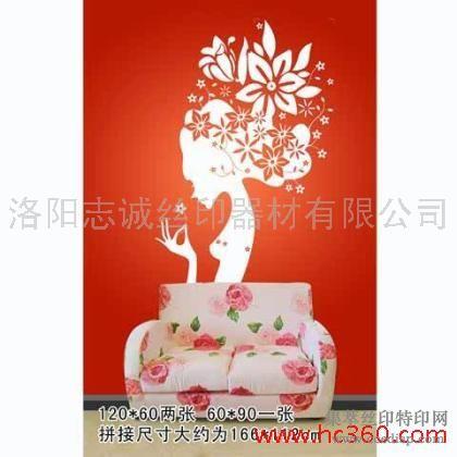 郑州壁纸模具特印丝网模具