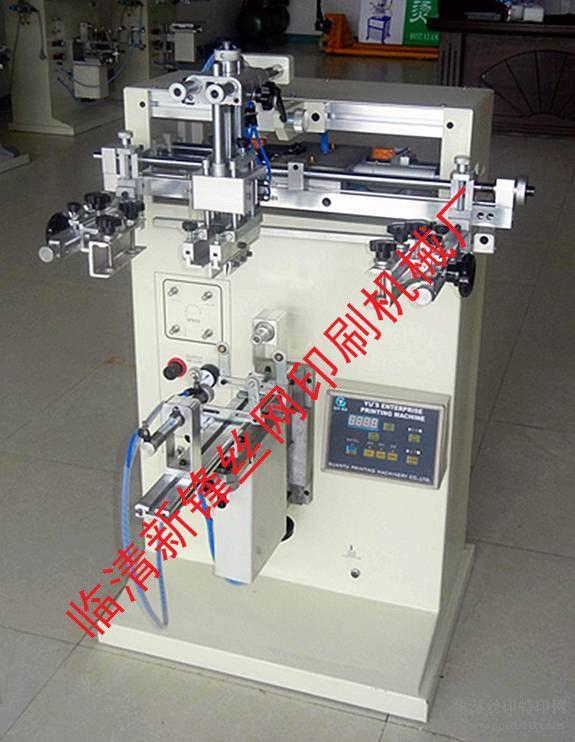 气动曲面机丝网印刷设备