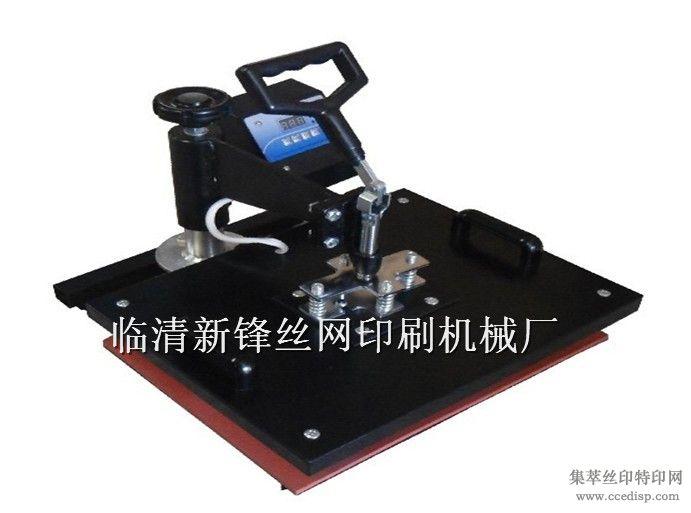 简易摇头烫画机小型烫画机