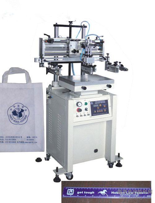 立式丝印机丝网印刷机气动丝印机