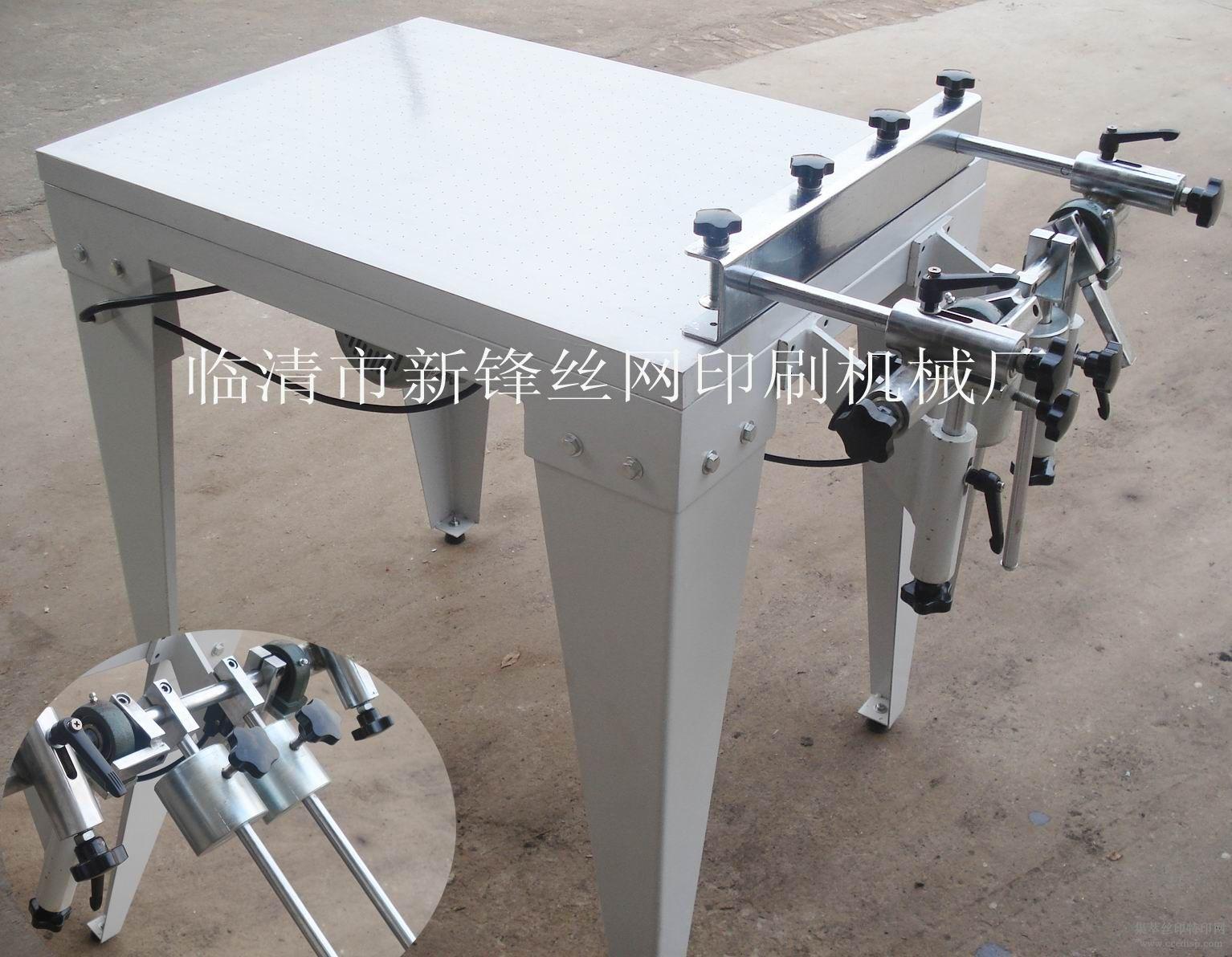 手动吸气平台丝印台手动印刷机丝网印刷设备