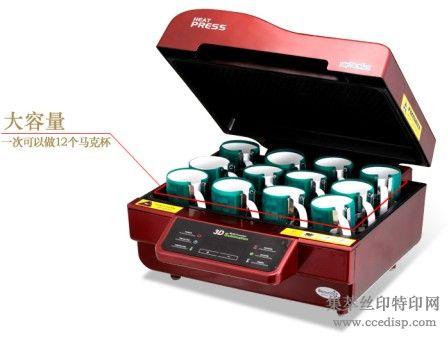 3D热转印机器真空热转印机器小型热转印机