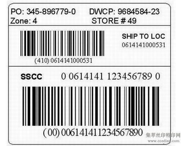 不干膠序列號標簽印刷