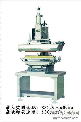 PHS20A-E1长圆管热转印机