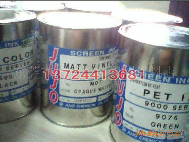 供应日本十条VINI-GLOSS系列油墨