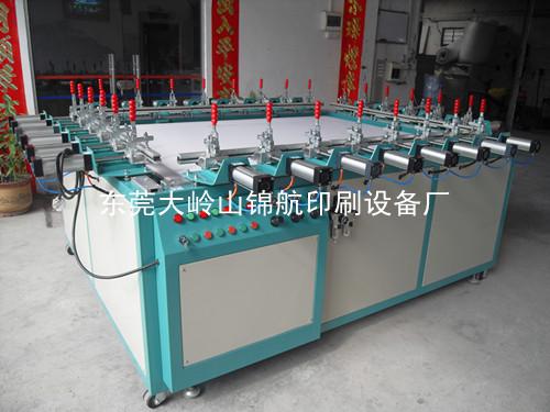 供应气动拉网机,气动拉网机专业生产家