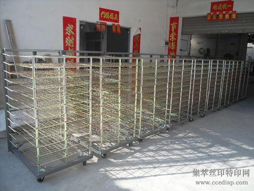 供应东莞批发干燥架,千层架,不锈钢千层架,丝印架