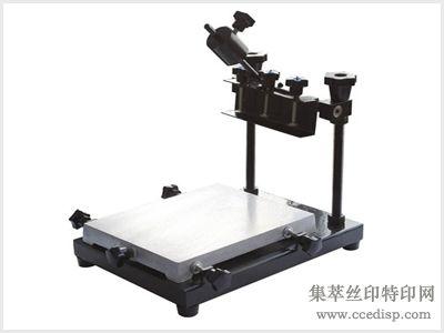 手印台-手动平印丝印机