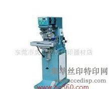 供应单色移印机 移印设备 丝印机