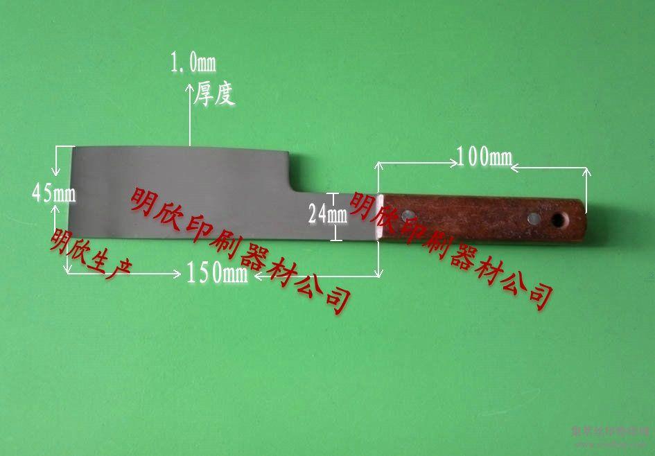 直销产品菜刀型刮刀/异性搅拌刀/多种铲刀