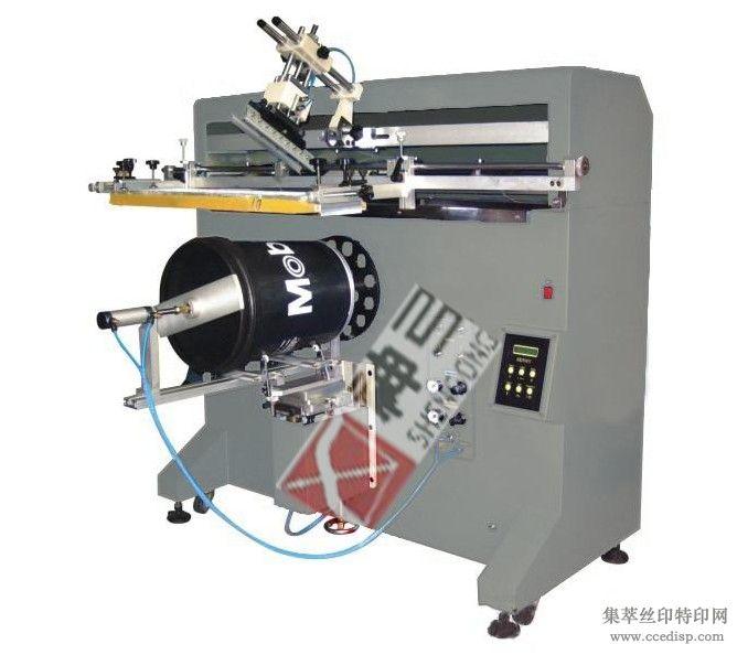 涂料桶铁桶印刷机,大桶丝印机