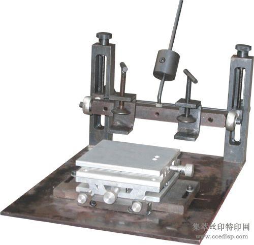 精密方形手印台