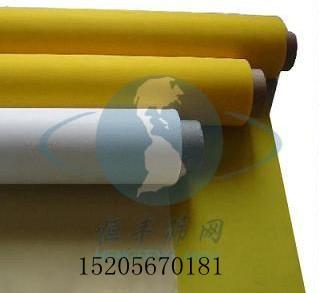 聚酯印刷网纱(30目-420目)