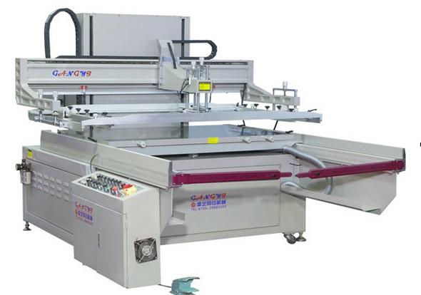 跑台式丝印机GY-80120丝印机半自动丝印机平面丝印机