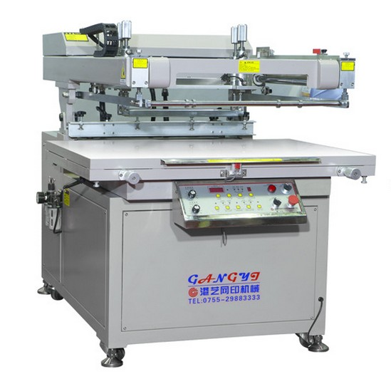 GY-70100斜臂式平面丝印机丝印机半自动丝印机平面丝印机