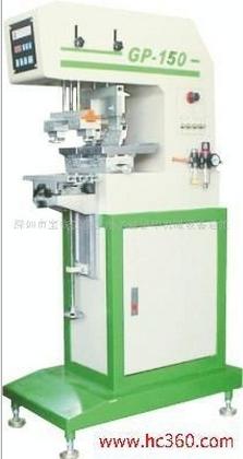 GP-单色双印头移印机移印机单色移印机气动移印机