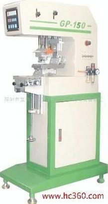 GP-150单色单头移印机单色移印机气动移印机丝印移印设备