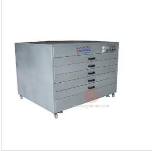 烘版箱GY-120150