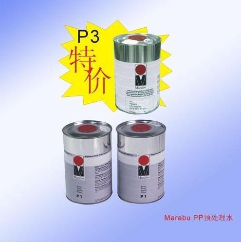 马来宝PP预处理水