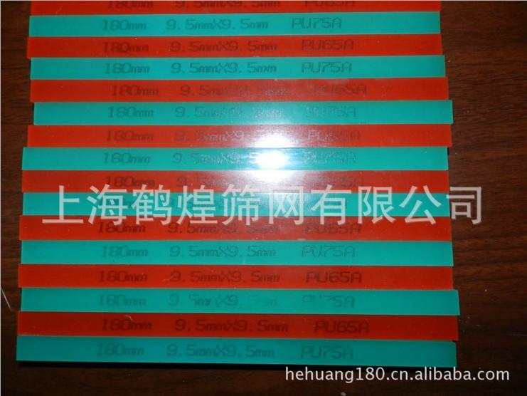 直销高耐磨太阳能光伏印刷专用胶刮