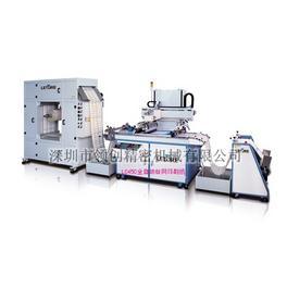 供应全自动卷对卷丝网印刷机