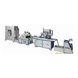 供应全自动丝网印刷机+UV光固机性能好易操作