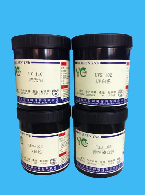 UVPU表面UV型高耐磨油墨