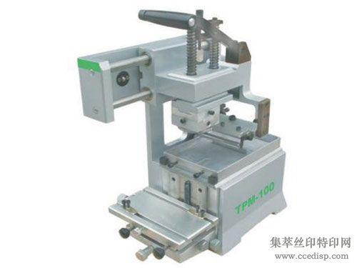 供应沈阳移印机,沈阳手动移印机价格,沈阳手动移印机销售厂家