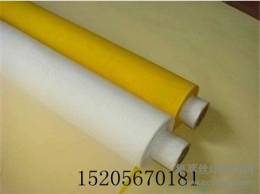 黄色350目380目420目高精密印刷网纱