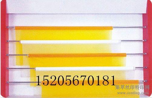 150T印刷网纱,150T印刷丝网,150T印刷网布