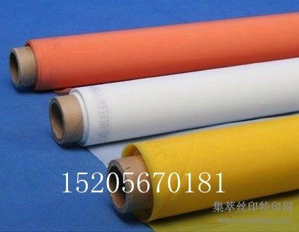 59T,72T,77T,80T,100T玻璃印刷网布