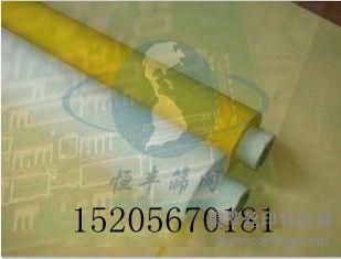 43T80W线路板印刷网布