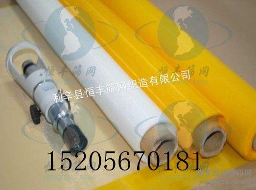 36T,40T,43T,61T,100T,120T,140PCB印刷网布