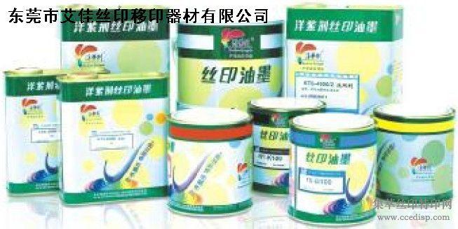 供应表面喷橡胶、UV、PU油墨