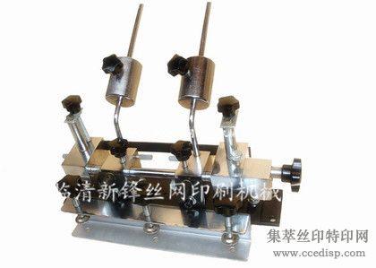 供应万向丝印机头玻璃丝印机头丝印机器材设备