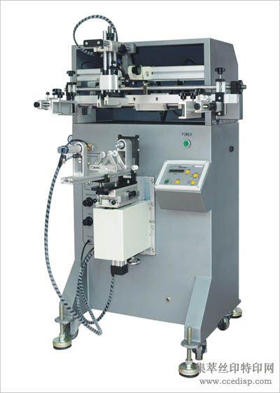 供应迷你小型曲面丝印机,适合塑料和玻璃容器,迅源机械专业设计生产印刷设备