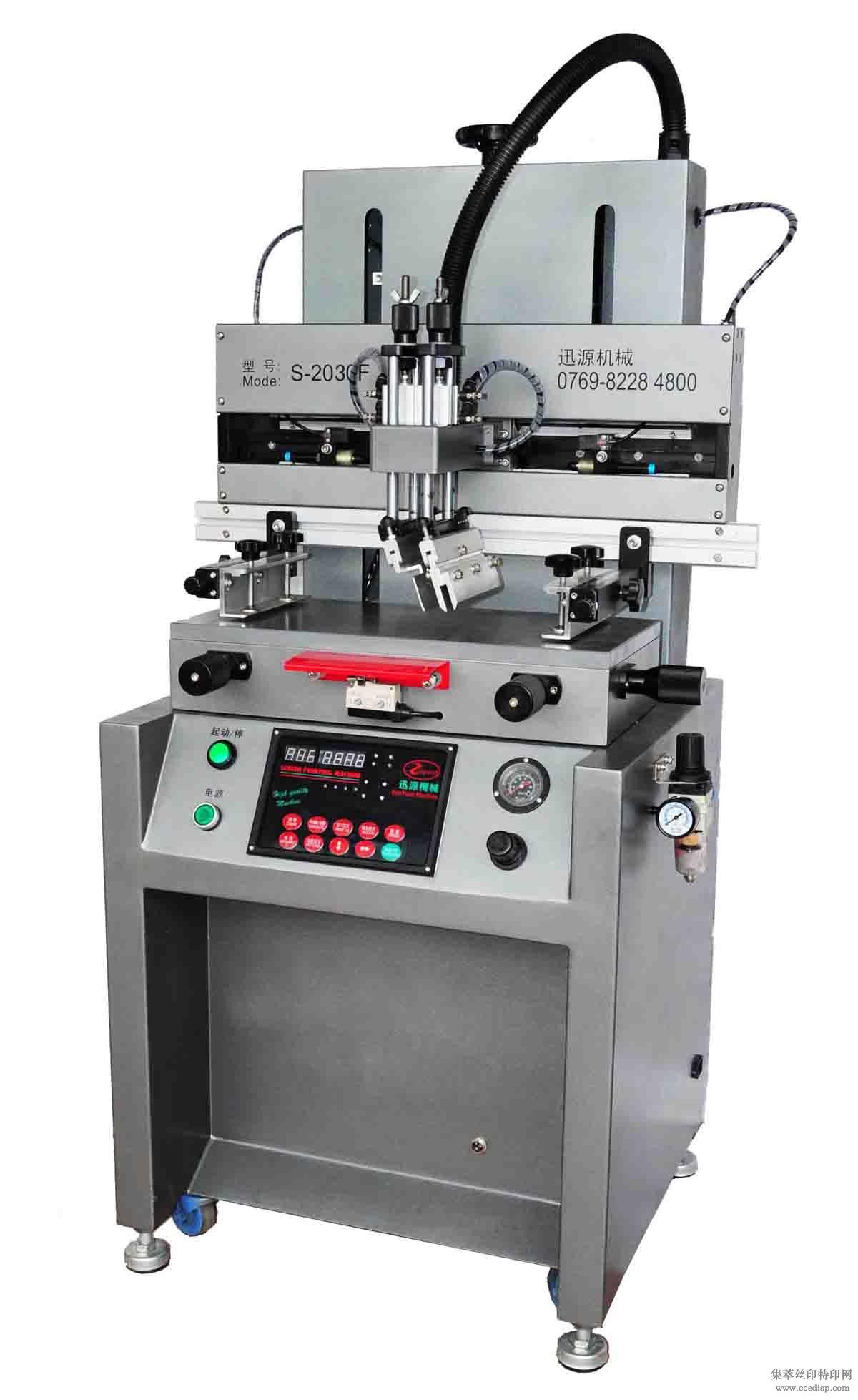 供应迅源S-2030立式小型平面丝印机,适合有机玻璃镜片印刷,厂家直销