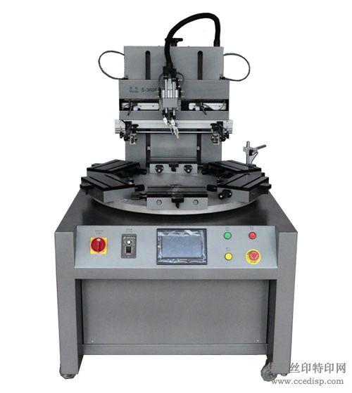 大批量丝印的首选机型,S-360高速转盘平面丝印机-迅源机械厂家,销售