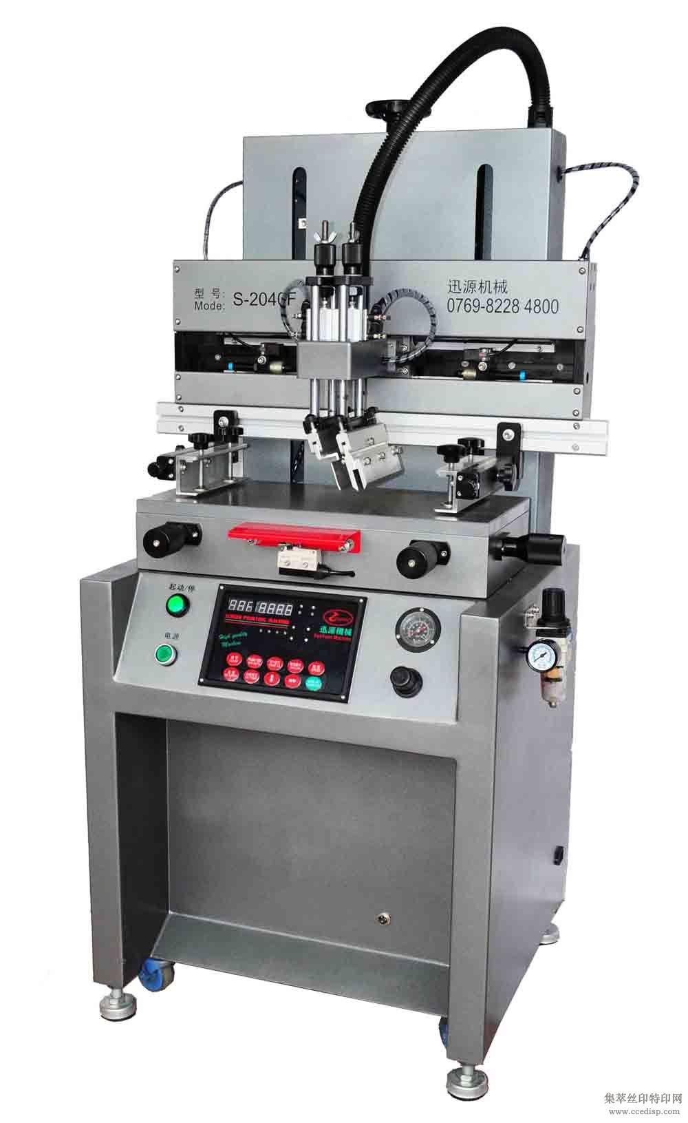 小型丝印机,迅源S-2040电子产品印刷小型平面丝印机,专业丝印机械