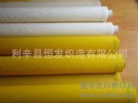 销售:印刷、印花(黄、白、黑色)丝网