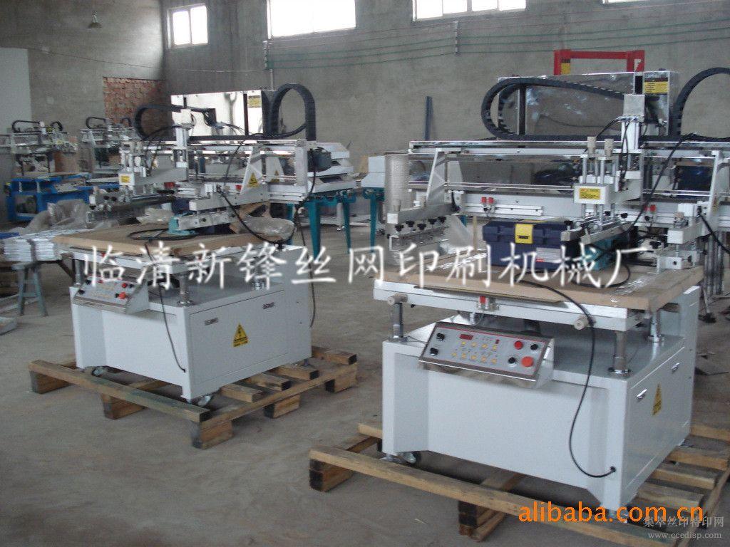 半自动印刷玻璃丝印机电动升降式丝印机