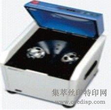 真空搅拌机导电油墨脱泡机银浆搅拌机