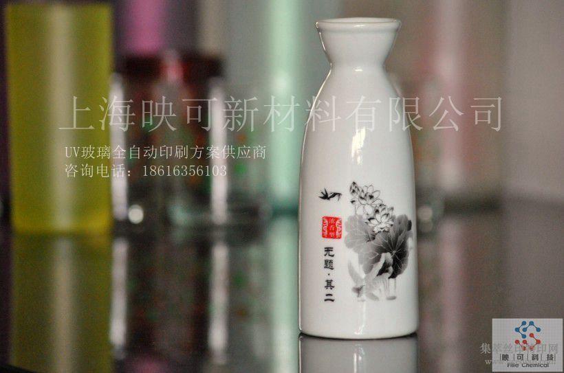 uv陶瓷油墨(图)