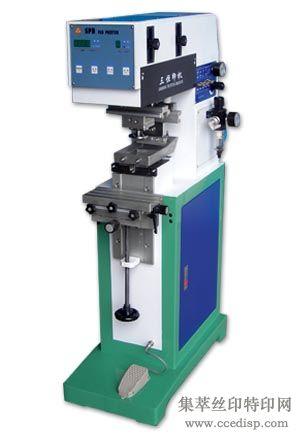 三恒SPD1100C小单色移印机