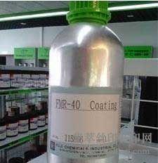 供应富士钢板感光浆1KG装原装进口质量保证