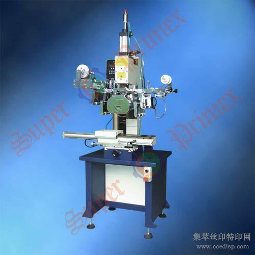 平面热转印机厂家,平面热转印机价格,恒晖牌平面热转印机HT-300F