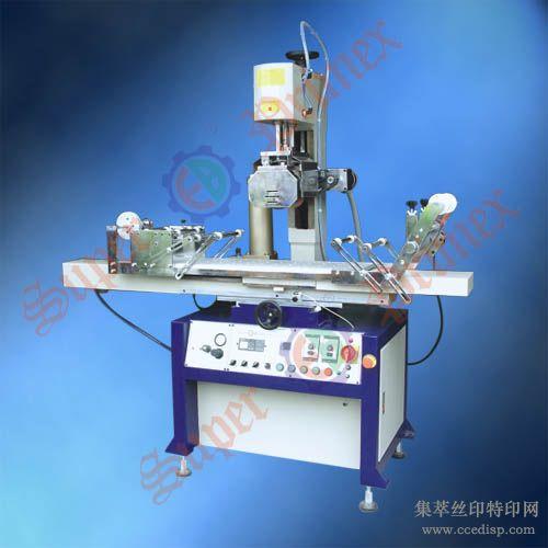 胶辊式热转印机,恒晖热转印机,名牌热转印机HT-500F