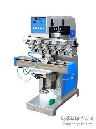三恒SPD6110DE六色油盅式移印机